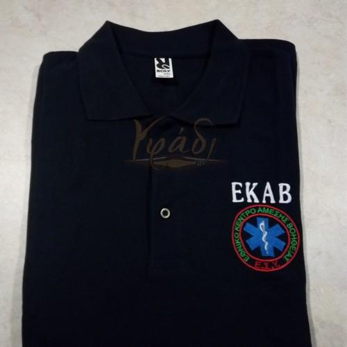 2ea395794f51 Ε.Κ.Α.Β.  Μπλούζα πικέ μακρυμάνικο με κεντήματα ΕΚΑΒ ή Ιατρού ...
