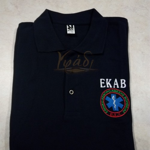 Μπλούζα πικέ μακρυμάνικο με κεντήματα ΕΚΑΒ ή Ιατρού